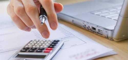 Расчет налога по форме 6-НДФЛ