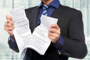 Бухгалтерская отчетность при прекращении деятельности