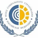 Уплата страховых взносов в ФСС за февраль