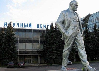 Налоговые Инспекции Зеленоградского АО