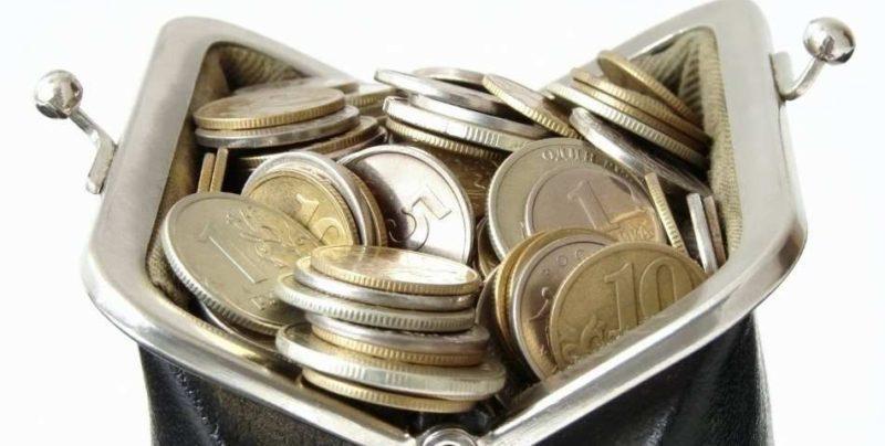 В Москве с 1 ноября выросла минимальная зарплата