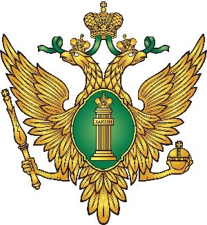 Министерство Юстиции. Минюст