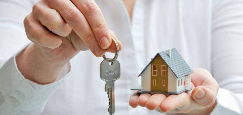 Учет аренды