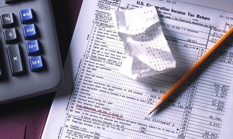 Квартальная бухгалтерская отчетность