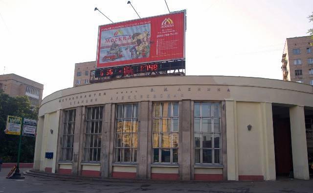 Бухгалтерские услуги на Алексеевской